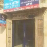 SATE-ATM